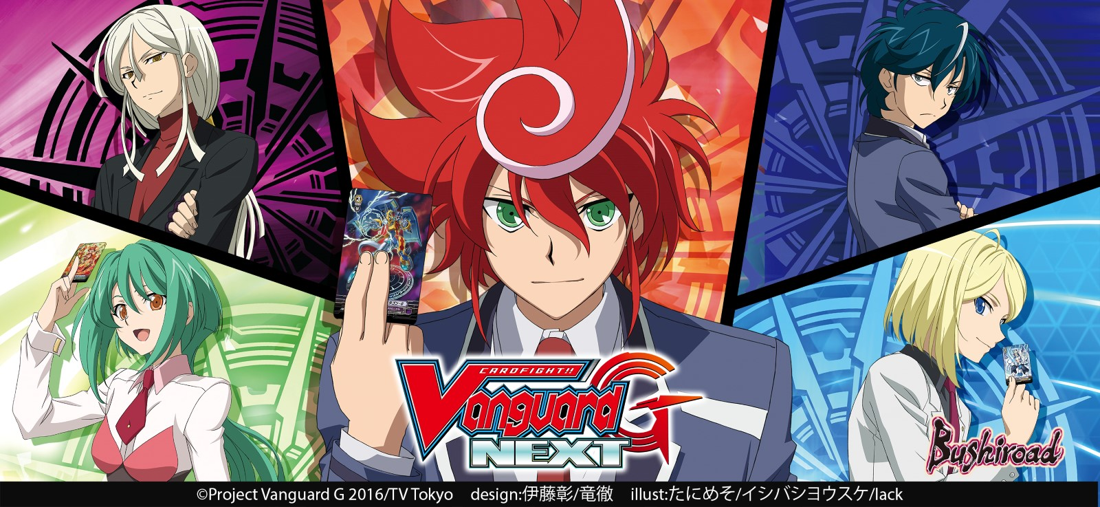 Cardfight Vanguard local